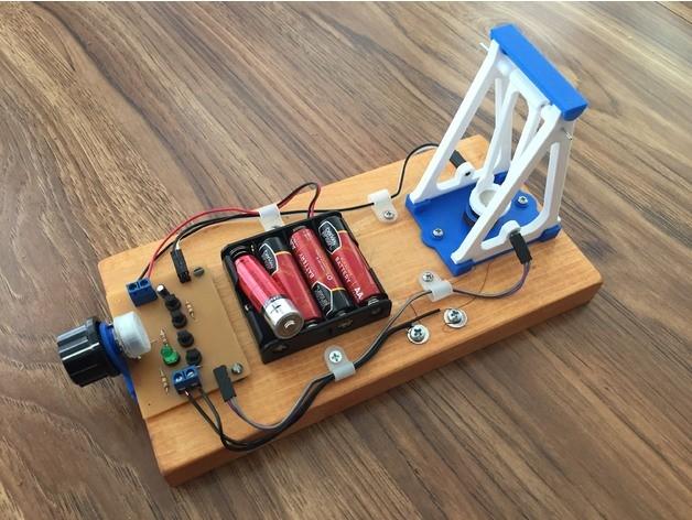 电磁摇摆装置